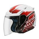 【東門城】ZEUS ZS-609 I18 (白 / 紅) 四分之三罩安全帽