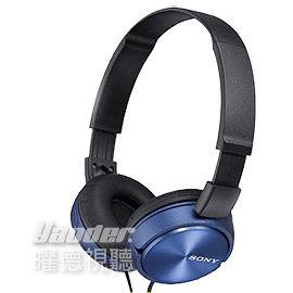 【曜德視聽】SONY MDR-ZX310 藍色 潮流五色 輕巧摺疊 / 免運 / 送皮質收納袋