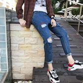 韓版褲子男士破洞牛仔褲夏季新款九分牛仔褲男青少年學生小腳褲潮 時尚潮流