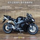 跨年禮物雅馬哈R1機車仿真摩托車模型新年送男生創意擺件生日禮品 快速出貨