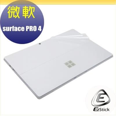 【Ezstick】Microsoft Surface PRO 4 專用 二代透氣機身保護貼(平板機身背貼)DIY 包膜