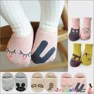 短襪童襪中筒襪 純棉兒童動物造型不對稱船襪防滑襪-JoyBaby
