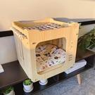 【免運】貓窩 貓別墅 貓房子 實木吊床 木質貓籠 寵物窩 原木紋 四季通用 積木貓窩 貓爬架