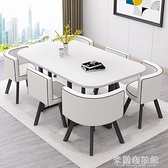 會議桌 簡約現代餐桌會議桌簡易培訓桌接待洽談會客桌椅組合長方形餐臺子 快速出貨YYJ