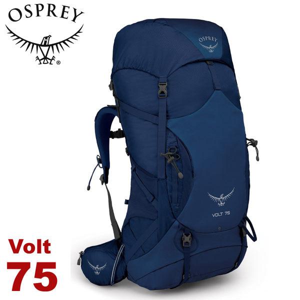 【OSPREY 美國 Volt 75 登山背包《波特藍》75L】雙肩背包/後背包/登山/健行/旅行