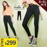 LULUS特價-彈力褲A雙釦窄管長褲S-XL-黑  現+預【04051424】