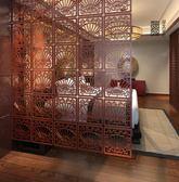 清屏悅木質掛式隔斷 屏風簡約 客廳玄關臥室酒店中式鏤空六片裝綠光森林