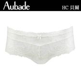 Aubade-貝爾S-L蕾絲新娘款平口褲(珍珠白)HC