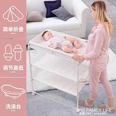 泡泡熊尿布台嬰兒護理台新生兒寶寶多功能換尿布台按摩撫觸可摺疊 ATF 艾瑞斯