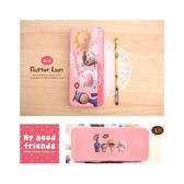 【金玉堂文具】MC005奶油獅鐵筆盒(粉紅)鉛筆盒