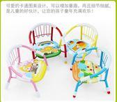 兒童餐椅 加固兒童椅叫叫椅寶寶椅子靠背椅小椅子板凳吃飯凳子嬰兒餐椅餐盤YYS   新年下殺