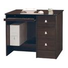 書桌 電腦桌 AT-233-12 胡桃3尺電腦桌 (不含其它產品)  【大眾家居舘】