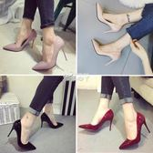 高跟鞋尖頭工作鞋中跟女鞋裸色細跟淺口單鞋伴娘紅色婚鞋 俏腳丫