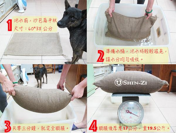颱風 防水 擋水 吸水 防洪 防災 梅雨 緊急 科技 工程 環保沙包(一箱10包)