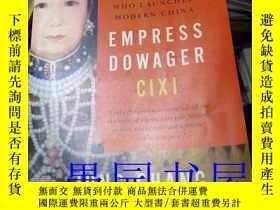 二手書博民逛書店Empress罕見Dowager CIXIY246860 Jun