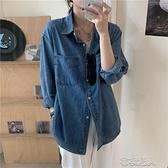 牛仔外套襯衫女復古港味長袖襯衣2021新款季寬鬆中長款 【快速出貨】