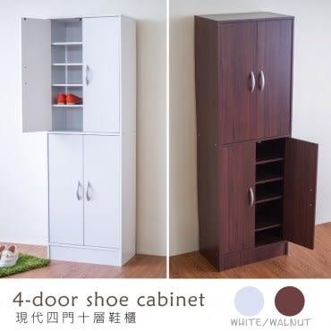 【Hopma】 現代四門十層鞋櫃-胡桃木