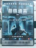 影音專賣店-N12-030-正版DVD*電影【鋼鐵墳墓】-席維斯史特龍*阿諾史瓦辛格*吉姆卡維佐*文森唐諾佛