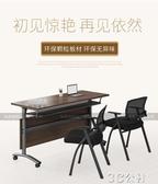 折疊桌子 辦公傢俱會議桌洽談桌組合簡約現代雙人木頭桌子長條桌折疊培訓桌 3C公社YYP