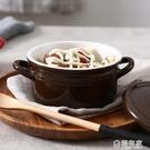 舒芙蕾烤碗陶瓷烘培模具創意蒸蛋燉盅烤箱布丁甜品碗寶寶輔食碗   極有家