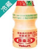 養樂多活菌發酵乳100ml*10瓶【愛買冷藏】
