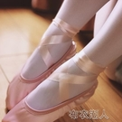 舞鞋綁帶復古甜美藝考顯腳背舞蹈鞋民舞鞋芭蕾外穿練舞鞋女初學 布衣潮人
