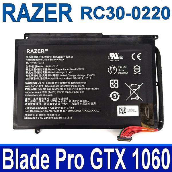 RAZER 雷蛇 RC30-0220 3芯 原廠電池 Blade Pro GTX 1060 11.4V 6160mAh