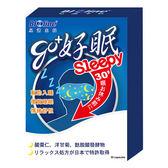 BIOLINE/GO+好眠30顆/盒【愛買】