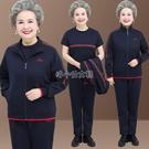 中老年人女裝春秋外套奶奶休閒運動服套裝老人媽媽上衣服太太春裝 快速出貨