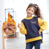 韓版中大童冬天加絨長袖女童衛衣 冬裝新款打底衫女寶寶保暖上衣 兒童女孩冬天加厚女生衛衣