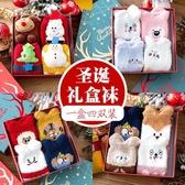 聖誕節衣服 珊瑚絨襪子女中筒秋冬季加絨加厚聖誕禮盒可愛月子睡覺睡眠地板襪  雙十二