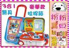 *粉粉寶貝玩具*3合1豪華醫具組兒童拉桿式行李箱~收納箱~超實用的家家酒玩具