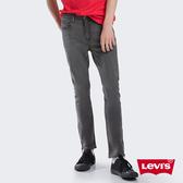 Levis 男款 510 緊身窄管牛仔褲 / 四向彈性延展 / 黑灰水洗 / 褲腳拉鍊