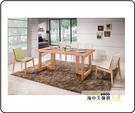 {{ 海中天休閒傢俱廣場 }} G-41 摩登時尚 餐廳系列 A428-03A 科林6尺原木全實木餐桌椅組