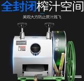 甘蔗榨汁機 商用小型臺式不銹鋼手動榨甘蔗汁機專用手搖甘蔗機LX 智慧e家
