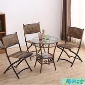 編織陽臺藤椅小藤椅靠背椅藤編凳子折疊椅戶外休閒桌椅 海闊天空