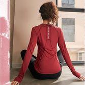 秋冬長袖瑜伽服運動上衣女緊身跑步訓練健身衣透氣速干T恤 艾尚旗艦店