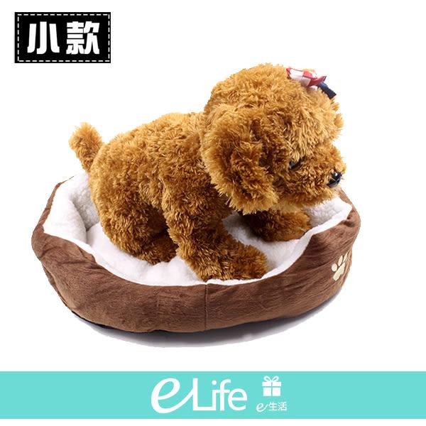 【快速出貨】(小款) 羊羔絨寵物保暖窩 狗 貓 寵物窩【e-Life】