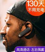 藍芽單耳耳機 利客 K23無線藍芽耳機掛耳式超長待機耳塞式開車入耳式通用運動跑步  DF 科技旗艦店