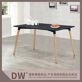 【多瓦娜】19058-735009 673黑色餐桌