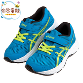 《布布童鞋》asics亞瑟士CONTEND6寶藍色兒童慢跑運動鞋(17.5~22公分) [ J0Y087B ]