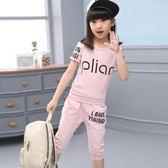 女童夏裝兩件套中大兒童休閑運動套裝兒童短袖 QQ988『愛尚生活館』