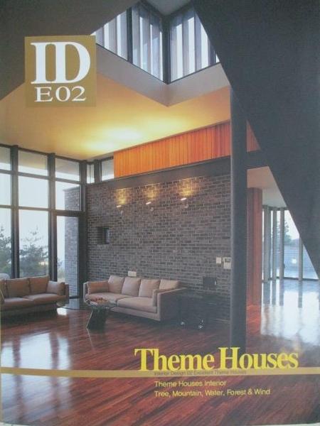 【書寶二手書T4/設計_DOE】Theme House