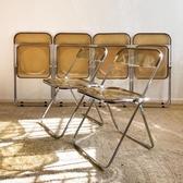 透明椅子北歐折疊餐椅家用靠背網紅椅現代簡約餐廳亞克力椅化妝椅 雙十二全館免運