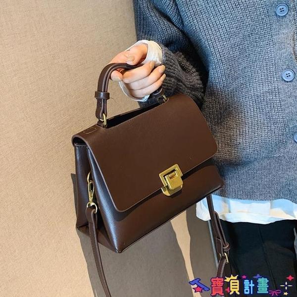 手提包 北包包質感小包包2021新款潮斜背包時尚女包手提百搭復古側背小眾 寶貝計畫