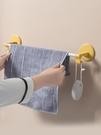 浴室架毛巾架免打孔衛生間浴巾架掛鉤浴室掛架單桿毛巾桿廁所壁掛置物架LX 智慧 618狂歡