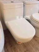 【麗室衛浴】美國 KOHLER 單體馬桶  Antares™  K-17609T-S