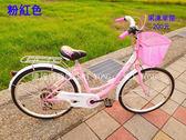 【億達百貨館】20015新款26吋淑女車 6段變速自行車 26吋6速腳踏車 整臺裝好出貨 限量特價~
