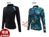 外套來福妹,V336浮潛衣多款拉鍊沖浪服浮潛長袖泳衣單外套M-XL,單外套售價680元