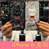 【萌萌噠】iPhone 6 6s Plus 日韓大氣女款 蕾絲招財貓保護殼 全包防摔軟殼 手機殼 贈字母長短掛繩